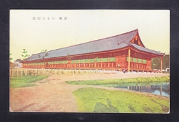 CN6-69 PALACE - China