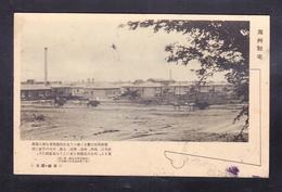 CN6-100 VUE GENERALE - China
