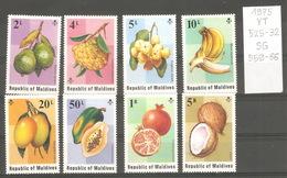 Maldives, Année 1975, Fruits - Maldives (1965-...)