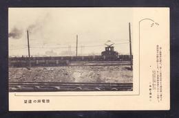CN7-08 MINE - China