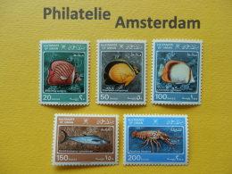 Oman 1985, FAUNA FISH FISCHE VISSEN POISSONS PECES PESCI: Mi 285-89, ** - Fishes