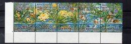 SAN MARINO 1995 - FLORA E FAUNA - CONSERVAZIONE DELLA NATURA - STRISCIA 5 VALORI - MNH ** - San Marino