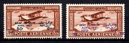 Egypte Poste Aérienne YT N° 3 Et 4 Neufs *. B/TB. A Saisir! - Poste Aérienne