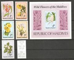 Maldives, Année 1979, Fleurs - Maldives (1965-...)