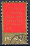 VR China MiNr 974 Gestempelt (s Beschreibung) (17500) - Oblitérés