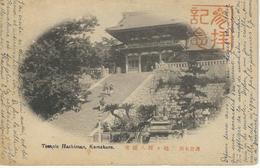KAMAKURA ; Temple Hachiman - 1922 - Japon