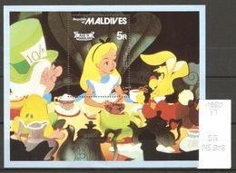 Maldives, Année 1980, Alice Au Pays Des Merveilles - Maldives (1965-...)
