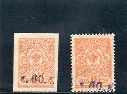 ARMENIE 1919 * - Arménie