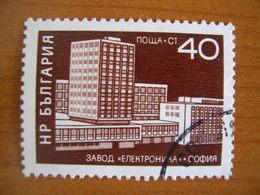 Bulgarie Obl N° 1901 - Gebraucht