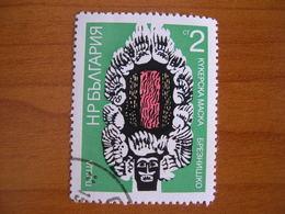 Bulgarie Obl N° 1981 - Gebraucht