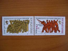 Bulgarie Obl N° 2203/2204 - Gebraucht