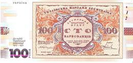 Ukraine - Pick New - 100 Karbovantsiv 2017 - Unc - Commemorative - Ucraina