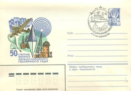 USSR 1982 50 YEARS OF THE PLANOMETER DEVELOPMENT OF THE NORTH SEA ROAD (MURMANSK) - International Geophysical Year