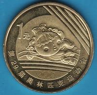 CHINA 1 YUAN 2008 JO Beijing 2008 Olympics NAGE Swimming KM# 1775 - China