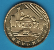 CHINA 1 YUAN 2008 JO Beijing 2008 Olympics Haltérophilie Weightlifting KM# 1776 - China