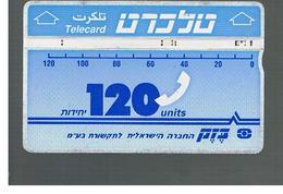 ISRAELE (ISRAEL) -   1992 TELECARD 120 - USED  -  RIF. 10873 - Israele