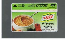 ISRAELE (ISRAEL) -   1994 KNORR SOUP - USED  -  RIF. 10873 - Israel