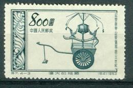 BM China, Volksrepublik 1953 | MiNr 225 | MNG | Alte Meßgeräte, Trommelwagen Zum Wegmessen - 1949 - ... People's Republic
