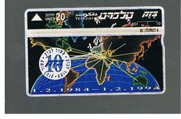 ISRAELE (ISRAEL) -   1994  10 YEARS TO BEZEQ - USED  -  RIF. 10873 - Israele