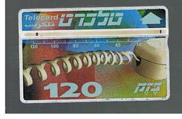 ISRAELE (ISRAEL) -   1994  DEFINITIVE SERIE 120 - USED  -  RIF. 10873 - Israel