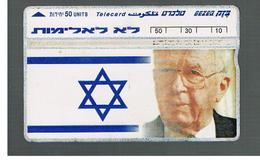 ISRAELE (ISRAEL) -   1995 ITZHAK RABIN - USED  -  RIF. 10873 - Israel