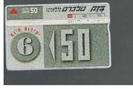 ISRAELE (ISRAEL) -   1995 SAVING CARD 50  - USED  -  RIF. 10874 - Israel