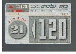ISRAELE (ISRAEL) -   1995 SAVING CARD 120  - USED  -  RIF. 10874 - Israele