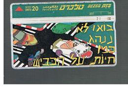 ISRAELE (ISRAEL) -   1995 DON'T DRIVE LIKE ANIMALS  - USED  -  RIF. 10874 - Israele