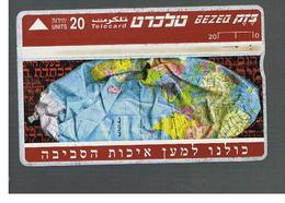 ISRAELE (ISRAEL) -   1995  ENVIRONMENT QUALITY   - USED  -  RIF. 10875 - Israel
