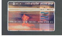 ISRAELE (ISRAEL) -   1996  ATLANTA OLYMPICS ' 96   - USED  -  RIF. 10876 - Israele