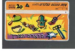ISRAELE (ISRAEL) -   1998 MADE IN ISRAELE   - USED  -  RIF. 10876 - Israel