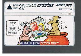 ISRAELE (ISRAEL) -   1996  MODERN TIMES, CARTOON   - USED  -  RIF. 10877 - Israele