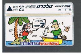 ISRAELE (ISRAEL) -   1996  7 DAYS, CARTOON   - USED  -  RIF. 10877 - Israel