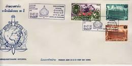 Laos 1973, Interpol YT 259, 260 PA 110 Sur FDC 22 Décembre 1973 - Laos