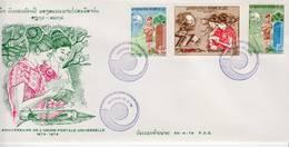 Laos 1974, Centenaire De L'UPU. YT 261 Et 262 Et  PA 114 Sur FDC 30 Avril 1974 - Laos