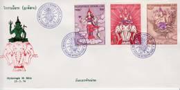 Laos 1974, Mythologie. YT PA 111, 112, 113 Sur FDC 23 Mars 1974 - Laos