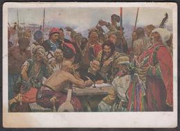 Russia USSR 1929 Cossacks Postcard Used - 1923-1991 USSR