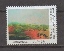 New Issue 2018 Nizar Daher Painting Lebanon MNH Stamp Painter, Liban Libanon - Lebanon