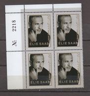 New Issue 2018 Elie Saab Lebanon Block 4 Numerated MNH Stamp Designer, Liban Libanon - Lebanon