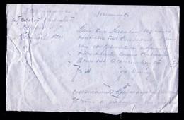 91d.Power Of Attorney 1920g Field Post Office №75 Field Podstava № 142. Stamp Field Units. Rarity - 1917-1923 Republik & Sowjetunion