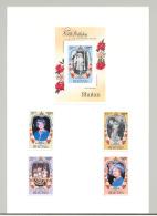 Bhutan 1985 Queen Mother 4v & 1v S/S Imperf Essays Mounted On Card - Bhutan