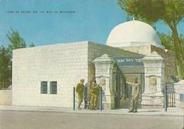 919-TOMB OF RACHEL ON THE WAY TO BETHLEHEM - Palestina