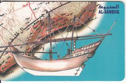 OMAN(chip) - Omani Ship(8/8), Chip GEM3.1, 07/04, Used - Oman