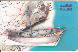 OMAN(chip) - Omani Ship(7/8), Chip GEM3.1, 08/04, Used - Oman