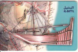 OMAN(chip) - Omani Ship(4/8), Chip GEM3.3, 04/04, Used - Oman