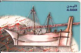 OMAN(chip) - Omani Ship(3/8), Chip GEM3.3, 04/04, Used - Oman
