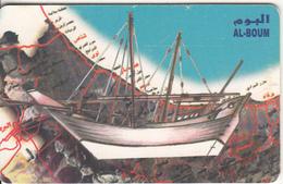 OMAN(chip) - Omani Ship(2/8), Chip GEM3.3, 05/04, Used - Oman