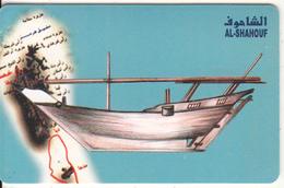 OMAN(chip) - Omani Ship(1/8), Chip GEM3.3, 04/04, Used - Oman