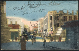1265 LEBANON: BEIRUT: Rue Weygano, Sent To Argentina In 1932, VF Quality! - Lebanon
