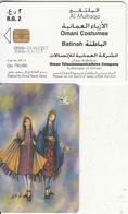 OMAN(chip) - Omani Costumes/Batinah, Chip Siemens 37, 09/03, Used - Oman